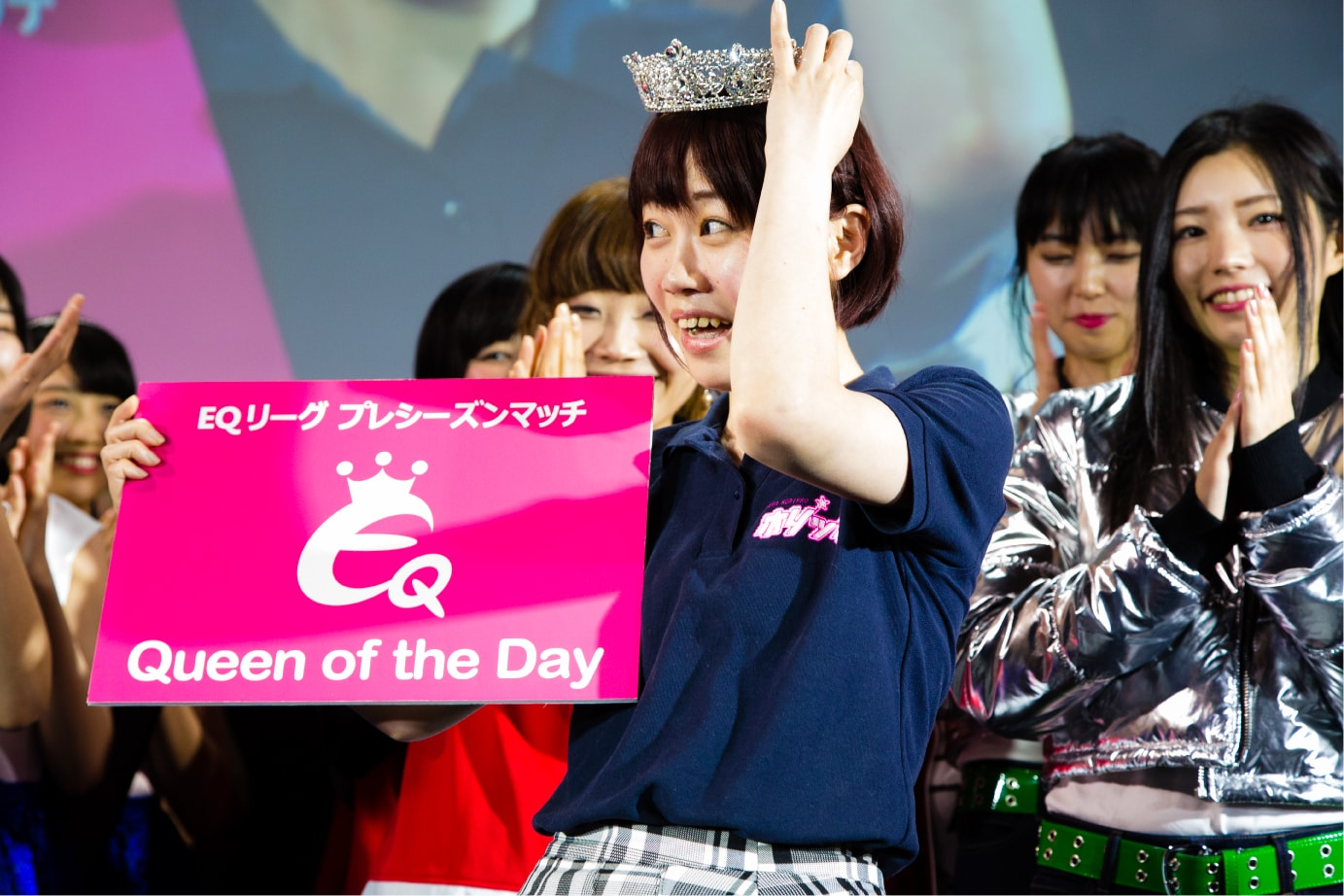 Queen of the Dayが選出