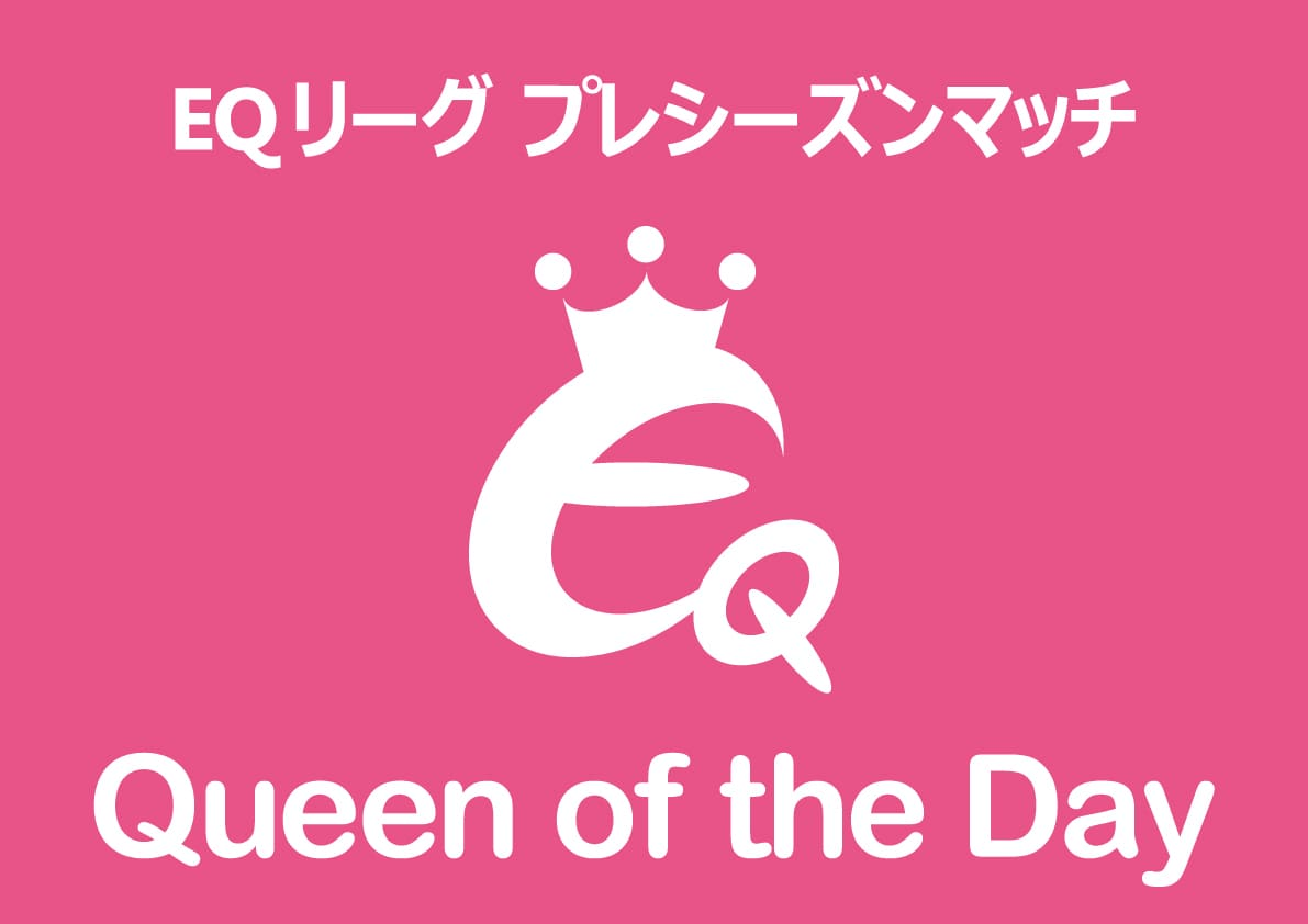 『Queen of the Day』