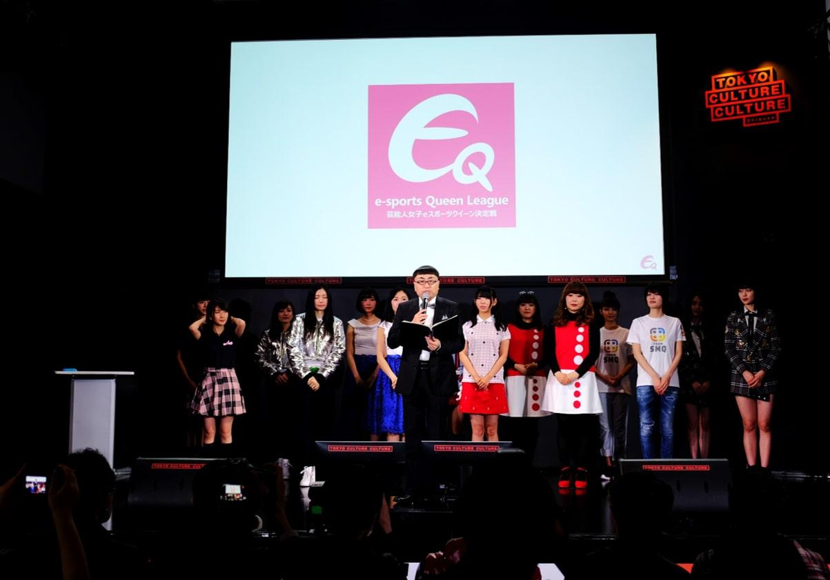 3/18 eQリーグ記者発表会開催